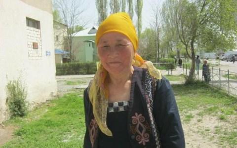 photo of Anarbu