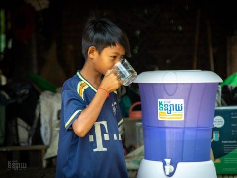 photo of Ide Cambodia
