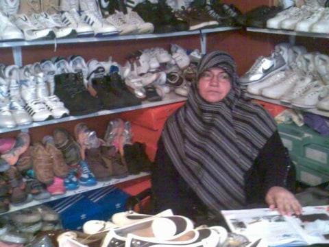 photo of Rouayda