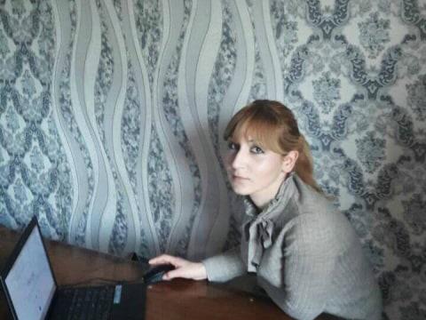 photo of Inessa