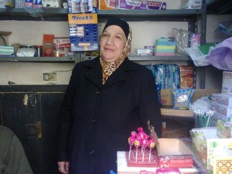 photo of Zainat