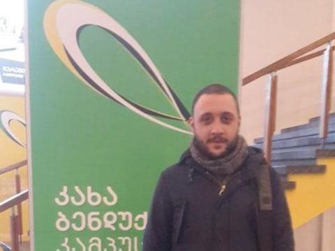 photo of Amiran
