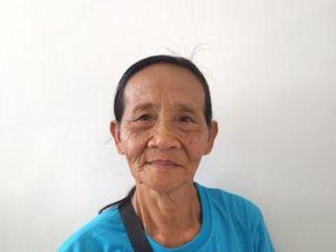 photo of Adelina