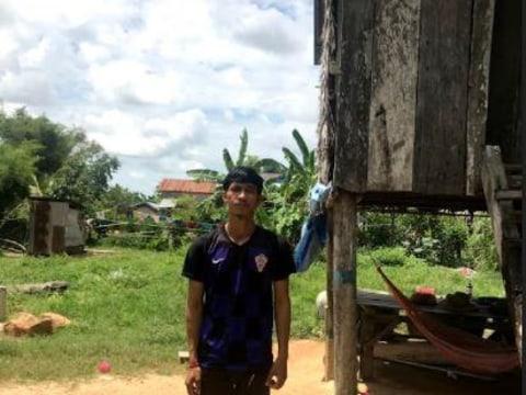 photo of Longsoyhong