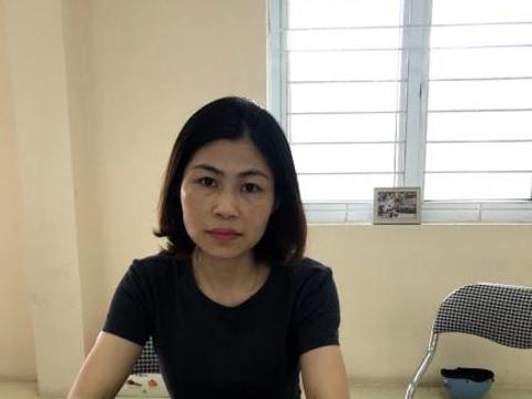 photo of Biên