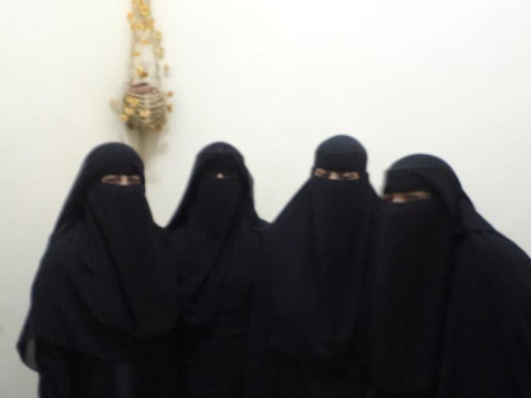photo of Naba Al-Hayah Group
