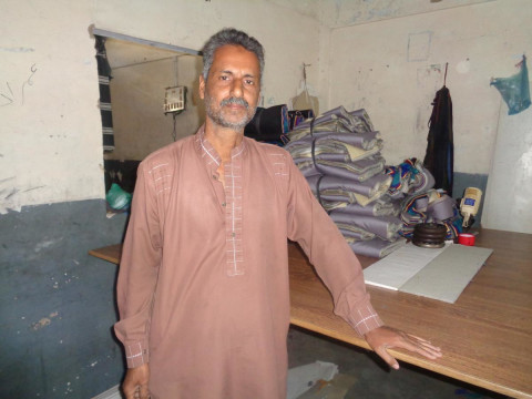photo of Azad