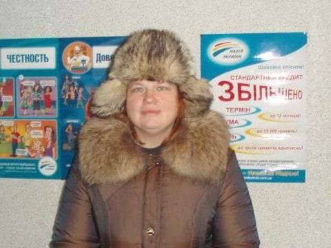 photo of Yelena