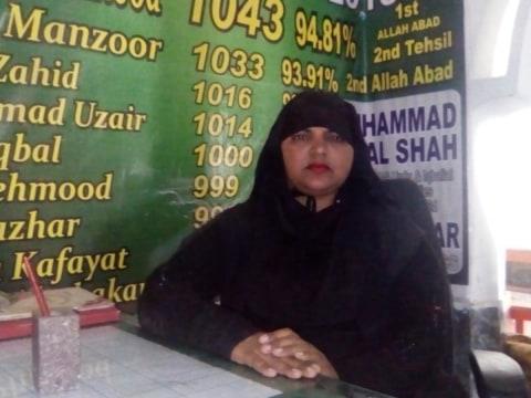 photo of Farhat