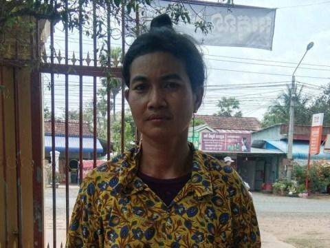 photo of Narit