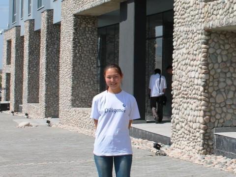 photo of Aizada