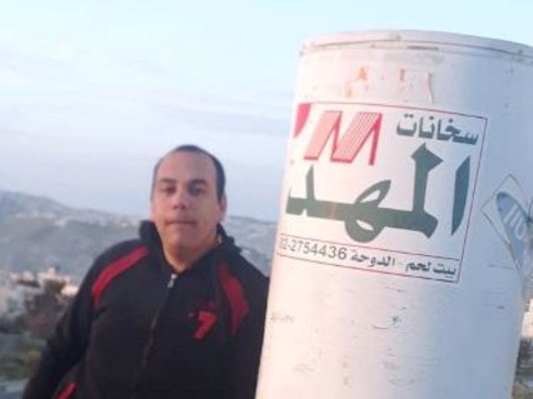 photo of Morad