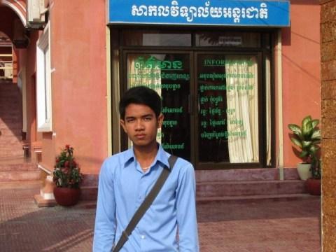photo of Chhany