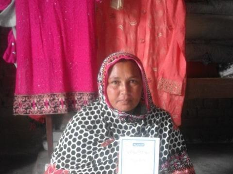photo of Khalida