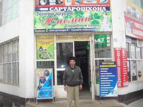 photo of Mirzomaruf