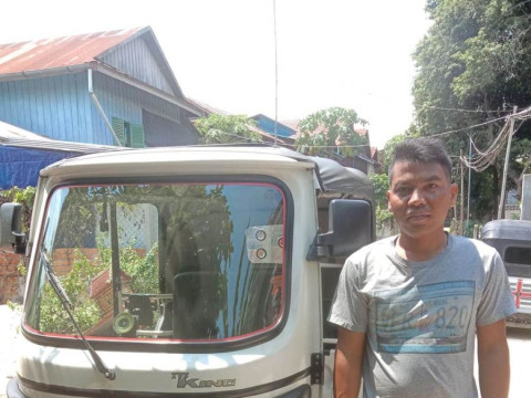 photo of Mang