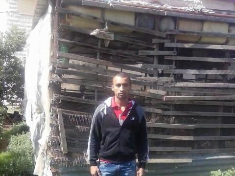 photo of Asal