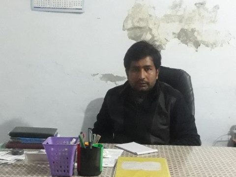 photo of Atif