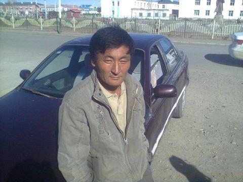 photo of Tormonh