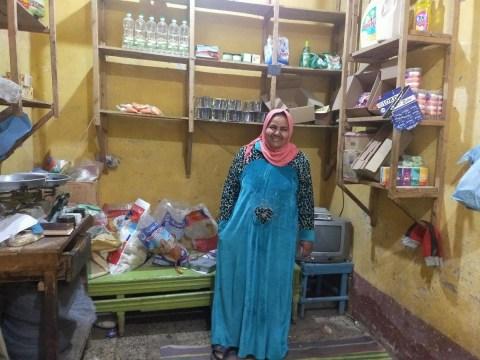 photo of Zeinab
