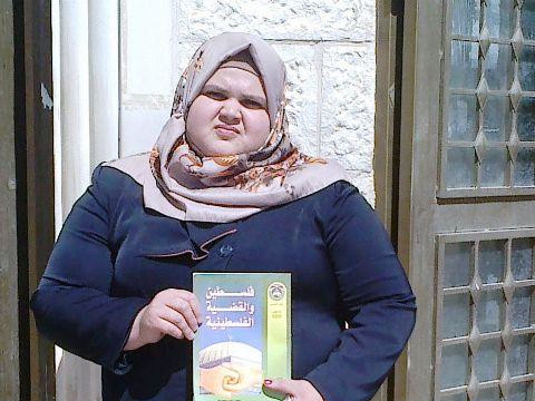 photo of Doa