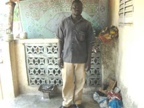 photo of Alou