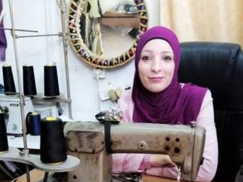 photo of Israa