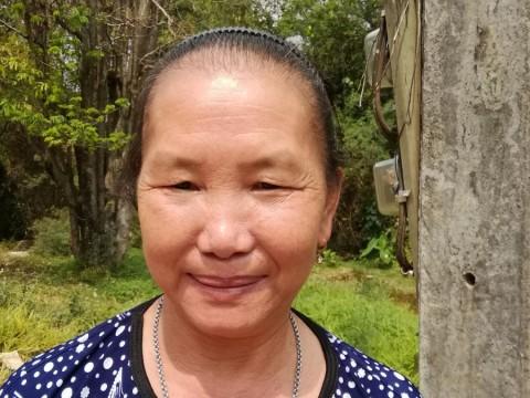 photo of Yua