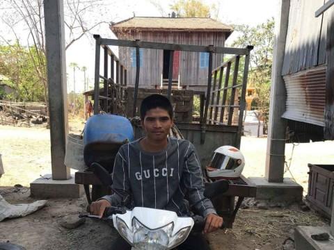 photo of Sokrim