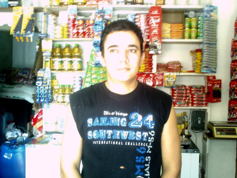 photo of Gregorio  De Jesus