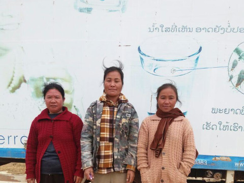 photo of Phou Kham Group