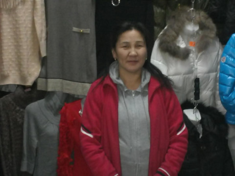 photo of Narantuya