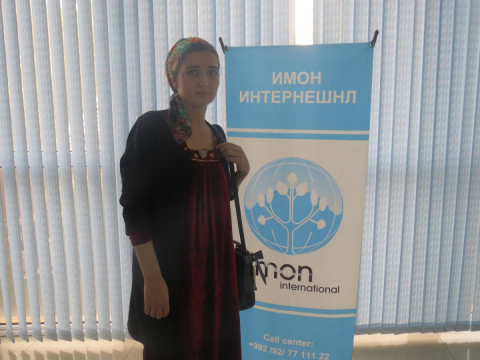 photo of Mehrangez