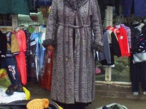 photo of Gulru