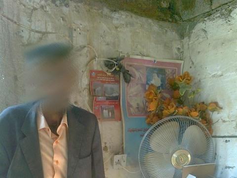 photo of Najem
