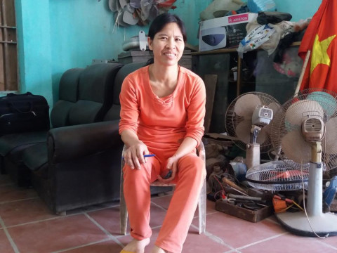 photo of Diện