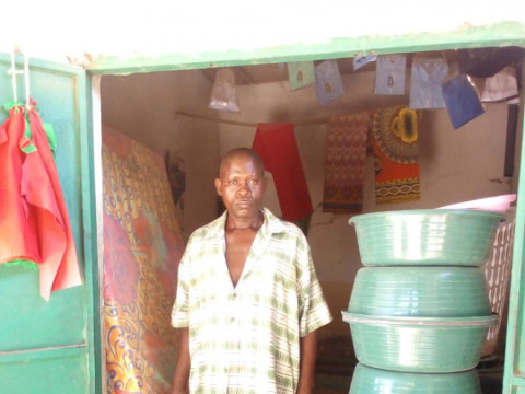 photo of Kazungu Shilingi