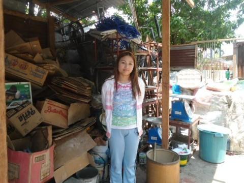 photo of Ma. Rowena