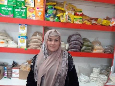 photo of Marifat