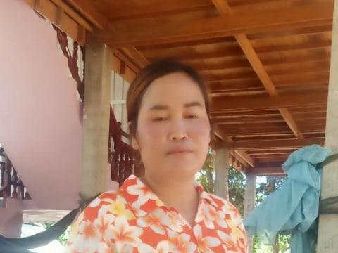 photo of Chea