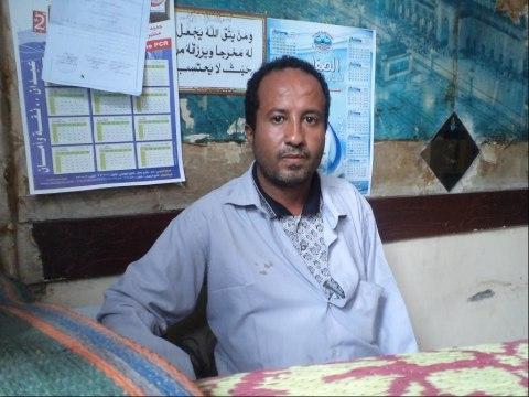 photo of Abdulbaqy