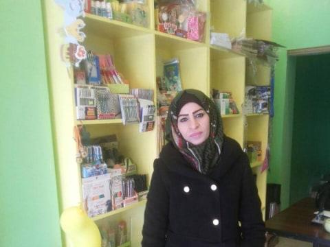 photo of Arwa
