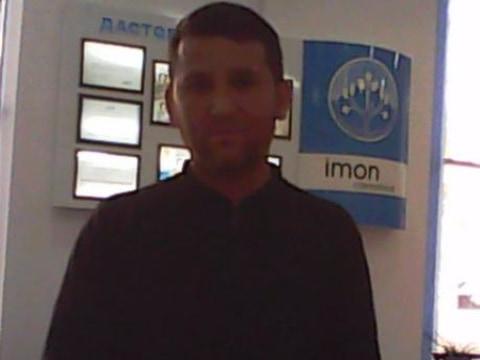 photo of Amonullo