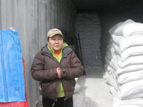 photo of Khulan