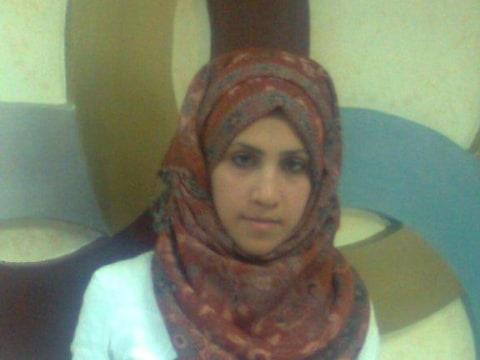 photo of Hadeel