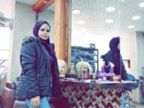 photo of Afnan