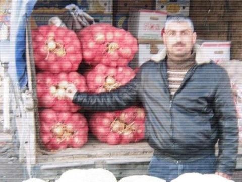photo of Ramish