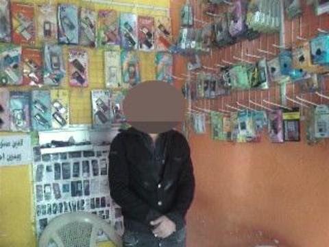 photo of Manaf