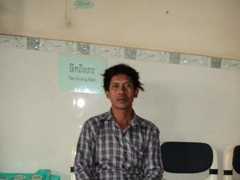 photo of Kamsat