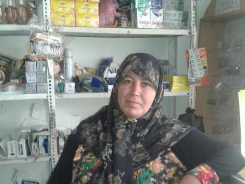 photo of Nohad